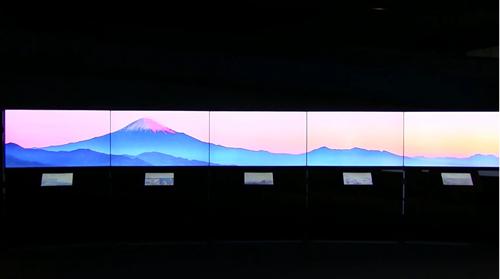 おうちで富士山 2